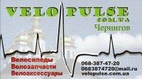 Юрий Velopulse