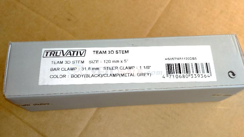 Вынос Truvativ Team 120мм (Новый)  - Комсомольск - 500 грн.