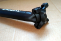 Подседел Ritchey Logic Black (27.2х 300mm), новый - Комсомольск - 350 грн.