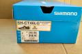 Велообувь Shimano SH-CT46 SPD (новые) - Комсомольск - 1200 грн.