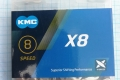 Цепь KMC X8 X-bridge для 8 звезд с замком  Сайт пр - Чернігів - 251 грн.