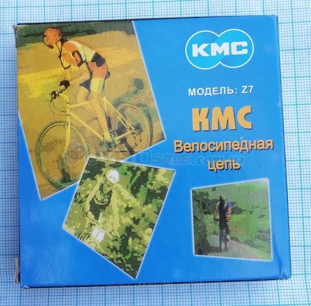 Цепь KMC Z7 silver c замком для 6-7 скоростей  Са - Чернігів - 145 грн.
