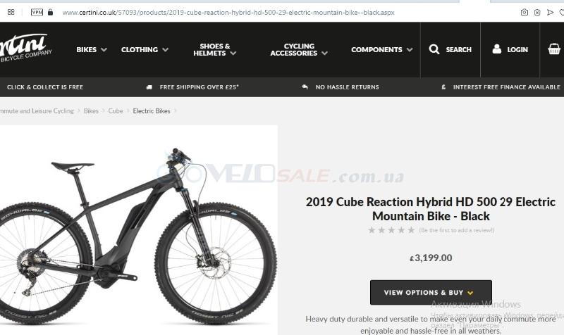 Cube Reaction Hybrid HD 500 29er (Германия, 2019г)