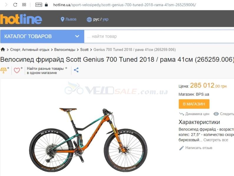Топовый эндуро Scott Genius 700 Tuned 27,5 (2018)