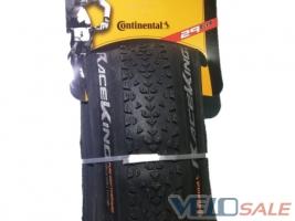 Покрышка Continental Race King 29x2.2 Foldable, Pu - Чернигов - 877 грн.