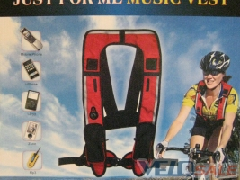 Музыкальная жилетка Tchibo, M - Тульчин - Новий - інше - для велосипеда 120 грн.