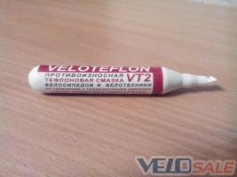 Продам Тефлоновую жидкость для смазки цепи и переключателей