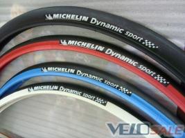 Продам Покришки Шоссе Michelin Dynamic Sport 28 700x23 - Коломия - Новий покришки для велосипеда 220 грн.