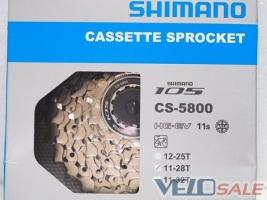 Продам Касcета Shimano 105 CS-5800 /11-28/11-32/12-25/ 11 - Коломия - Новий касета для велосипеда 760 грн.