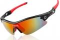 Продам SG052 - Харьков - Новый очки для велосипеда 255 грн.