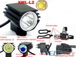 Продам x1L2 - Харків - Новий освітлення для велосипеда 800 грн.