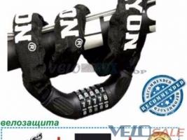 Продам Велосипедный Замок TONYON CHAIN + 5 digit Code Sup - Львов - Новый замок для велосипеда 360 грн.