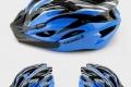 Продам Новые велошлемы Giant - Київ - Новий шолом для велосипеда 530 грн.