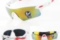 Продам Очки спортивные, вело очки, защитные, новые, выбор цвета