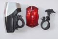 Продам Комплект: велофара и мигалка задняя, новые - Киев - Новый освещение для велосипеда 120 грн.