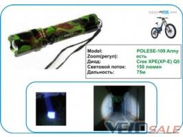 Продам Передний Фонарь / Фара велосипедная ARMY Polese-10 - Львів - Новий освітлення для велосипеда 290 грн.