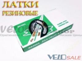 Продам Латка RED SUN (комплект: 48 латок + клей) - Львів - Новий інструменти для велосипеда 20 грн.