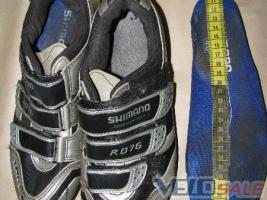Продам Shimano PD76 - Мукачеве - взуття для велосипеда 400 грн.
