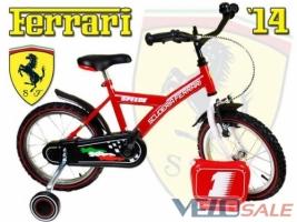 Розшук велосипеда Ferrari SPEEDY - Київ