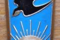 ХВЗ Старт-шоссе, Спорт, Турист, Спутник - різні дрібні деталі та залишки - прийму в дар або куплю недорого