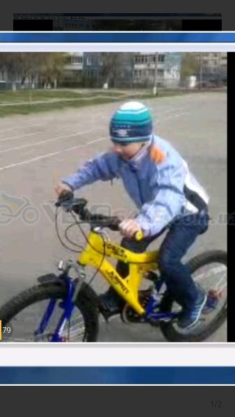 Розшук велосипеда azimut power - Дніпропетровськ