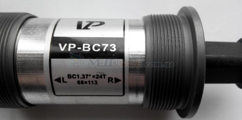 Продам Картридж каретки VP VP-BC73 - Харьков - Новый каретка для велосипеда 185 грн.