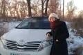 Розыск машины Toyota Venza