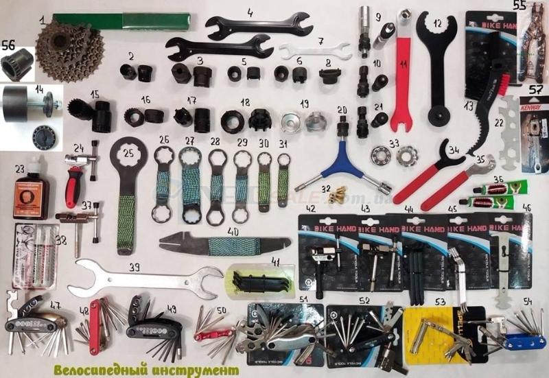 Велосипедный инструмент , выжимка, сьемник , ключи