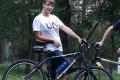 Розыск велосипеда Bergamont - Киев
