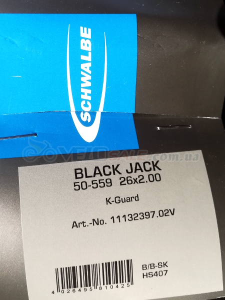 Покрышка Schwalbe Black Jack KevlarGuard 26x2.00   - Чернігів - 375 грн.