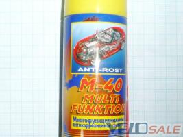 Проникающая смазка MANNOL M-40/WD-40 200ml   Сайт  - Чернігів - 75 грн.