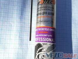 Смазка для цепей Xado тефлоновая сверхводостойкая  - Чернігів - 295 грн.