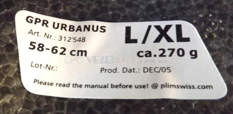 Шлем GPR Urbanus размер 58-62  HTTPS://VELOPULSE.C - Чернігів - 300 грн.