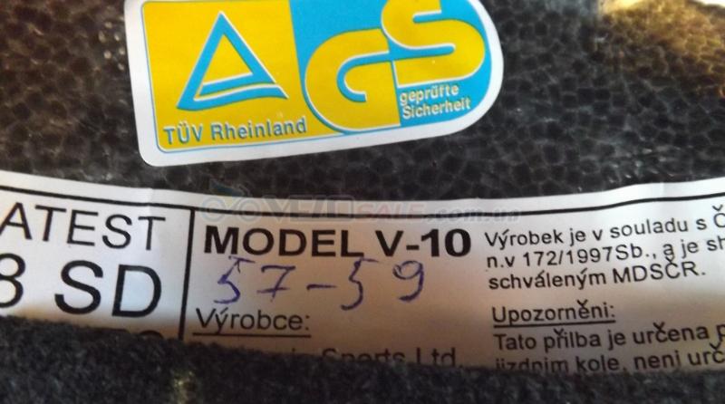 Шлем GS V-10 Germany размер 57-59  HTTPS://VELOPUL - Чернігів - 250 грн.