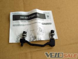Адаптер Shimano SM-MA-F180P/P2 (новый) - Комсомольск - 150 грн.