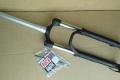 """Вилка Rock Shox Sektor Silver RL 27.5+""""/29"""" Boost  - Комсомольск - 6000 грн."""