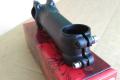 Вынос Niner 110mm, 31,8 - Комсомольск - 450 грн.