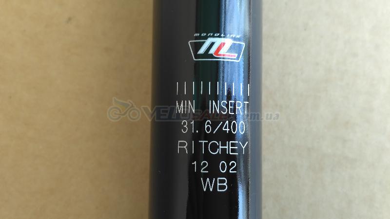 Подседельный штырь Ritchey WCS Monolink (400, 31,6 - Комсомольск - 1300 грн.