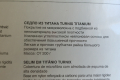 Седло PRO Turnix Titanium (новое) - Комсомольск - 1100 грн.