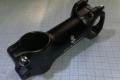 Вынос 31.8mm алюминий CAMP PSP-00653 длина 90mm  h - Чернігів - 175 грн.