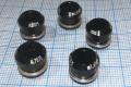 Бонки в шатун GUB алюминий с проставочным кольцом  - Чернігів - 33 грн.