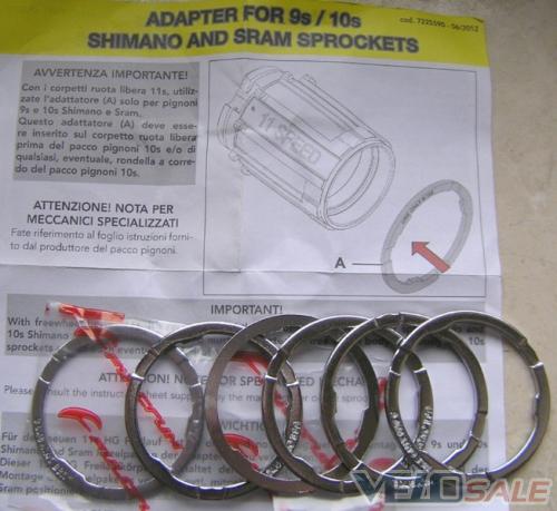 Проставочные кольца на барабан 11s для установки 9 - Чернігів - 30 грн.